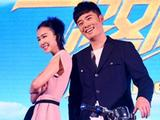 《一路向前》MV曝光 陈赫变贱萌暖男姚星彤自称女汉子