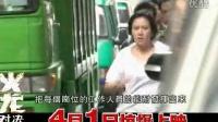"""《火龙对决》制作特辑""""火龙外的香港特色"""""""