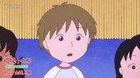 电影《樱桃小丸子:来自意大利的少年》终极预告