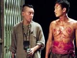 《僵尸》首曝恐怖预告 麦浚龙首次掌镜血光四溅