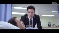 香港网络神作!《男人不可以穷》电影预告片
