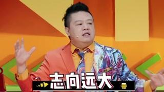 蔡康永因奇葩说变得有弹性?马东自嘲野心膨胀