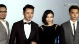 《黄金时代》全阵容首映 汤唯冯绍峰首谈激情戏