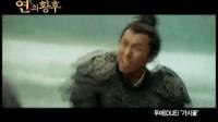 """陈慧琳黎明甄子丹电影""""江山美人""""韩版OSTDue 最新单曲《刺花》MV"""