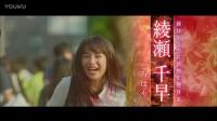 《花牌情缘 上之句》日本先行版预告