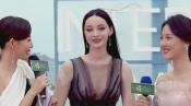 北极星艾玛・杜蒙特惊艳亮相海南岛电影节 感叹海南太美了