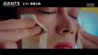 杜江《高跟鞋先生》宣传曲MV《我是不是该安静地走开》