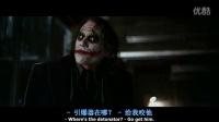 蝙蝠侠前传2:黑暗骑士 罗威纳扑咬片段