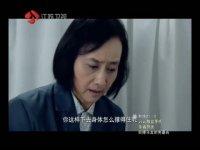 山楂树之恋第31集抢先看05