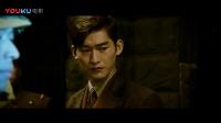 《密战》张翰为救赵丽颖,出卖朋友的背后究竟是