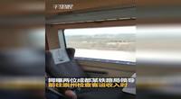 【四川】网曝铁路局领导霸座 辱骂并威胁列车司机