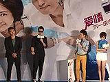 夏日示爱 8月30日在北京举行首映活动