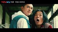 龙争虎斗 拳拳到肉 再造江湖传说 《燃烧的夏之龙虎斗》终极预告片