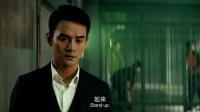 《嫌疑人X的献身》 跪地致歉张鲁一 林心如投案自首