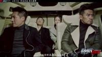 卧底1000-最新预告片2