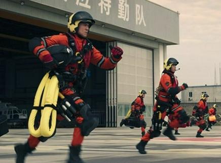 《紧急救援》先导预告 深海救援硬核来袭