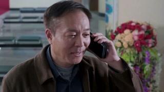 《温暖的村庄》洪主任立刻给纪站长打电话汇报王一鸣成功晋级消息