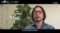 4K巨幕恐怖片《六世古宅》鬼王特辑