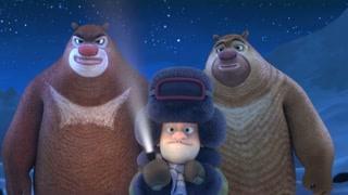 山洞里突然传出奇怪声响?熊大熊二决定进去一探究竟!