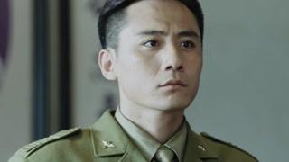 北平无战事第7集精彩片段1527161677922