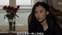 许秦豪特辑:《危险关系》里的三个大卡司
