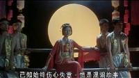电影《花魁杜十娘》主题曲