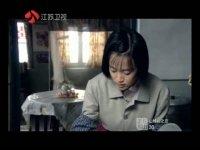 山楂树之恋第30集抢先看04
