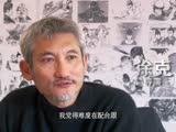 """《狄仁杰之神都龙王》曝""""极客""""惊艳视觉特辑 揭秘徐克造梦路"""