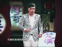 楚汉传奇-华少说楚汉02