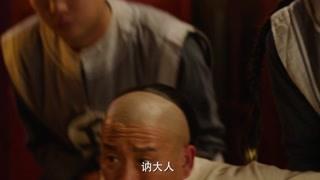 天下粮田第5集精彩片段1525468681997