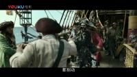 两大黑恶势力结盟,这下杰克船长可有得受了……