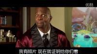 《天降美食2》中文特辑