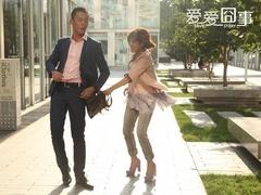 爱爱囧事主题曲男人不能惯MV