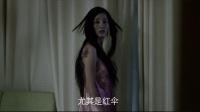 《血伞凶灵》预告片