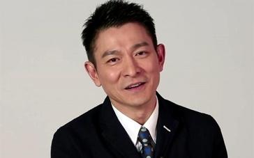《初恋未满》正式公映 刘德华力推80后青春回忆