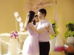 《六年,六天》小清新爱情预告 尽显中国青年新面貌