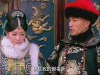 山河恋之美人无泪-剧情版片花