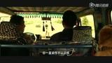 《一路狂奔》预告片1 快乐家族再度出击
