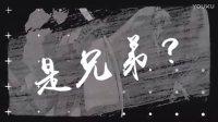 """《一万公里的约定》曝二次元""""激燃兄弟"""""""