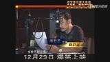 《金箍棒传奇》 配音花絮2分钟版