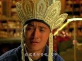 《情癫大圣》片段:被砍了还叨逼叨!谢霆锋演唐僧超娘炮!
