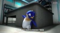 企鹅家族狂欢季《极地大反攻》终极版预告片