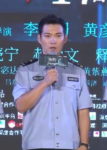 《秦明·生死语者》首映 秦明现身严屹宽致敬法医