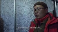 《藏北秘岭:重返无人区》  路上遭遇野耗牛 火速开车难逃攻击