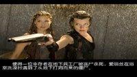 《生化危机4:战神再生》剧透截图