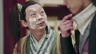 云烨做蛋糕上演《人鬼情未了》