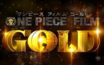 """《海贼王》新剧场版片名logo """"黄金""""冒险开启"""