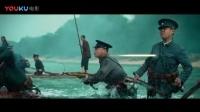 《建军大业》 林彪陈毅伏击敌方部队 钱大钧炮击交战阵地