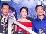 《谜城》预告片 古天乐余文乐为抢佟丽娅动刀