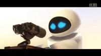 让你泪流满面的电影2—机器人总动员(感人片断)